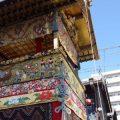 京都祇園祭「鉾曳き初めで山笠引きを体験しよう」
