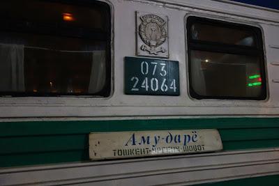 夜行列車で行くヒヴァ・サマルカンドの旅(Train No55,57)