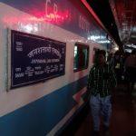 昼行列車で行くインド・ムンバイからアウランガバードの旅 (Jalna Jan Shatabdi Express)