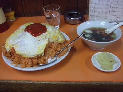 光栄軒 大盛りオムライス - 東京荒川の大食漢満足の中華料理屋