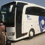 トルコの旅「サービス満点、至れり尽くせり高速バス