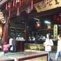 杭州の老舗漢方薬店「胡慶餘堂中薬」(中国 浙江省)