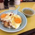今治のB級グルメ「重松飯店の焼豚玉子飯」