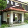 箱根姥子温泉「秀明館」-足元湧出の古湯、箱根ベストの湯といったらここ