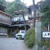 湯河原温泉「上野屋」-名湯ままねの湯と同じお湯だがぬるめで入りやすい