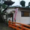 熱海温泉「上宿新宿共同浴場」-門前の名湯