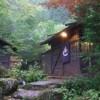 平湯温泉「ひらゆの湯」-赤湯が特徴的な共同浴場