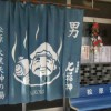 伊豆 伊東温泉「松原温泉会館」-伊東の共同浴場でも大きくて利用しやすい