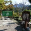 新穂高温泉 「水明館 佳留萱山荘」-北アルプスを望む絶景露天風呂