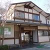 箱根太平台温泉「姫の湯」-箱根の隠れた名湯共同湯