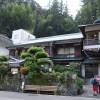 湯の峰温泉 「旅館あずまや」-環湯で知られる老舗旅館