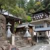 湯の峰温泉 「公衆浴場」-つぼ湯とは異なる源泉の名湯