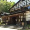 奥湯沢 貝掛温泉-目の湯で知られるいぶし銀の湯