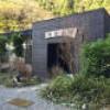 高知 郷麓温泉-四万十川の絶品渓流の湯