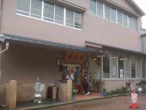 灘温泉 水道筋店
