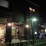 赤湯温泉 元湯共同浴場