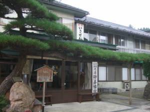 東鳴子温泉「いさぜん旅館」