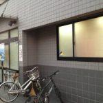 京都 温泉銭湯 「天翔の湯 大門」