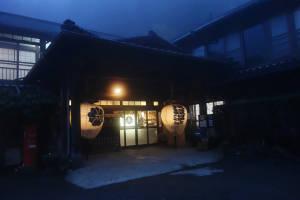 阿蘇地獄温泉「清風荘」