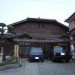 小浜温泉「脇浜共同浴場-おたっしゃん湯」