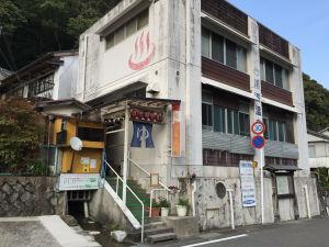 熊野 川湯温泉「川湯共同浴場」