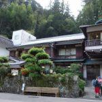 湯の峰温泉 「旅館あずまや」