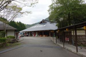 熊野 わたらせ温泉「ホテルやまゆり」