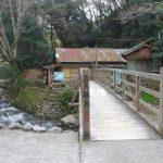大沢温泉山の家