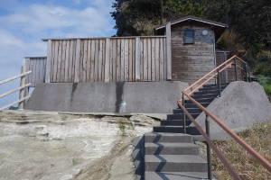 西伊豆 沢田公園露天風呂-堂ヶ島を望む展望の湯
