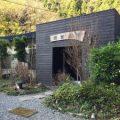 高知 郷麓温泉-四万十川の渓流の湯