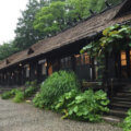 乳頭温泉郷「鶴の湯」