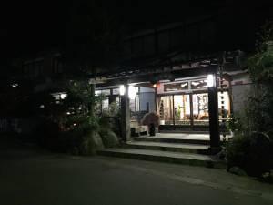 七沢温泉「中屋旅館」-国内屈指の高アルカリ泉の激渋温泉宿