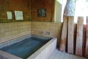 奥多摩「三条の湯」雲取山の登山道にある山小屋の極上湯