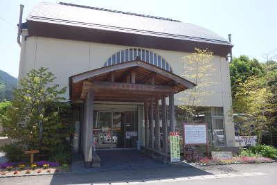徳島「神山温泉」ホテル四季の里